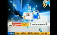 Mahajan news on Zee News